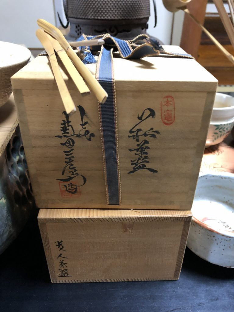 【福岡県柳川市】茶道具一式のお買取りをいたしました。